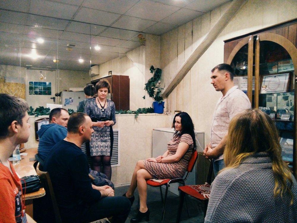 Центр Кузница счастья, фото №1