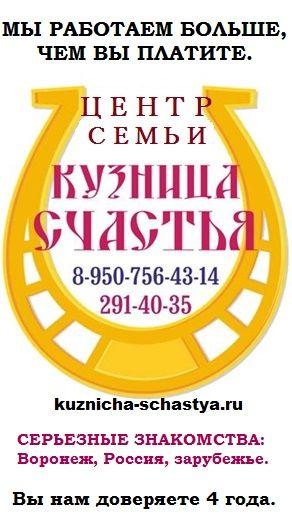 Центр Кузница счастья, фото №9
