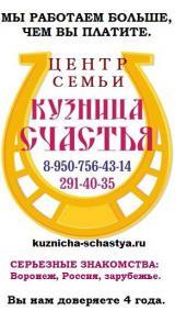 Центр Кузница счастья, фото №4